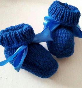 Пинетки носочки