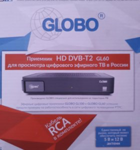 Приемник HD DVB-T2 для просмотра цифрового ТВ