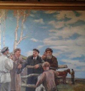 Картина с изображением В.И Ленина.