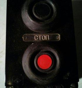 Пост кнопочный