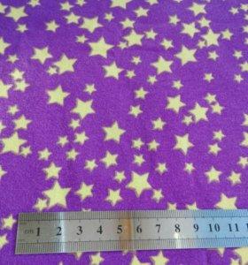 Кулирка Звезды 1м