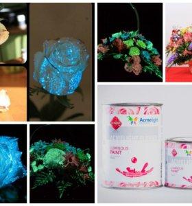 Светящаяся в темноте краска для цветов и флористов