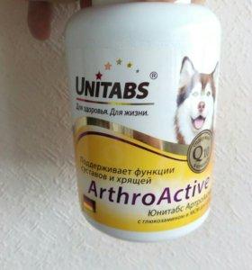 Витамины для собак артро актив
