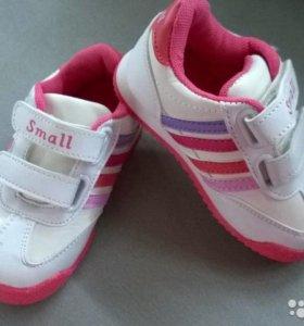 Новые кроссовки Small