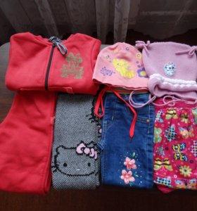 Пакет вещей для девочки.