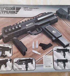 Констркутор детский пулемет в упаковке новый