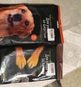 Салфетки для ухода за животными