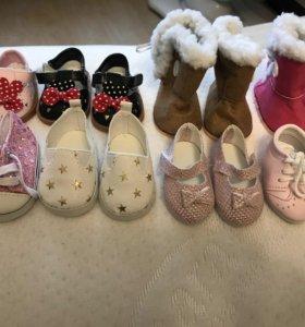 Обувь для baby born