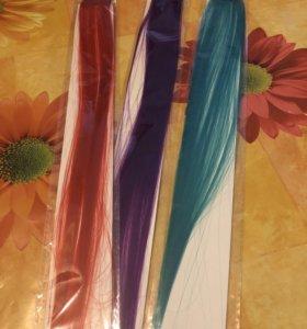 Накладные, цветные пряди