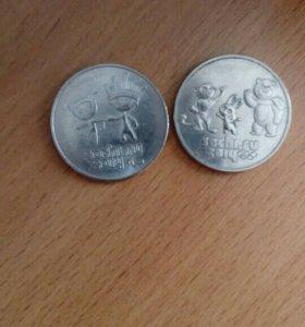Монеты сочинские
