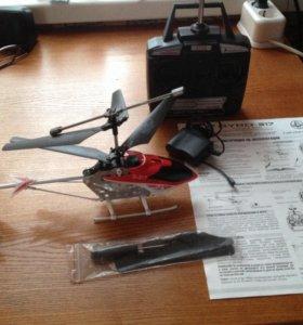 Вертолет G 317