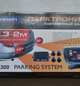 Парктроник Rolsen RPS-300
