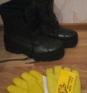 Ботинки зимние+перчатки зимние