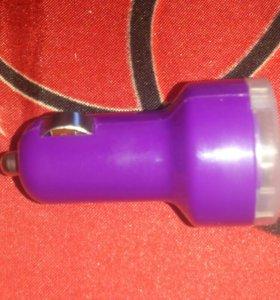 Зарядное устройство прикуривателя автомобилей