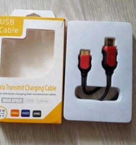 Кабель USB 3.0