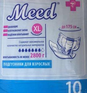 Памперсы для взрослых Meed и TENA