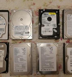 Жесткие диски IDE (8шт)