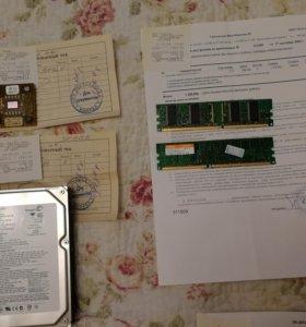 AMD Duron socket A, DDR, HDD, DVD, Cooler.