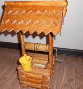 Сувенирный деревянный колодец