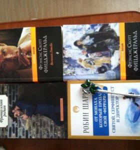 Книги, закладка в подарок