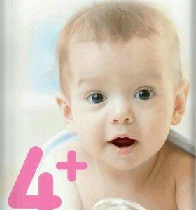 Подгузники детские babydream 4+