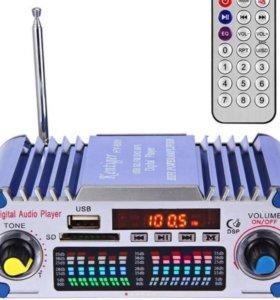 FM-MP3 мощный усилитель