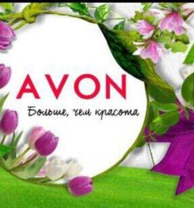 Оформление в компании Avon