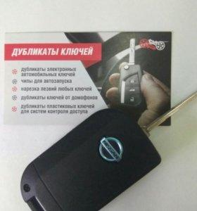 Выкидной автоключ для Nissan 2кнопки