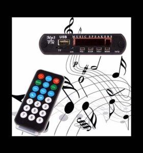 Аудио модуль МР3