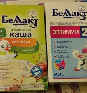 Молочная смесь и каши Беллакт и Малютка
