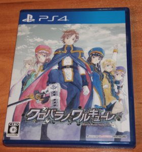 Black Rose Valkyrie PS4 (JAP)