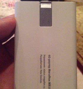 4G роутер MegaFon mr100-2