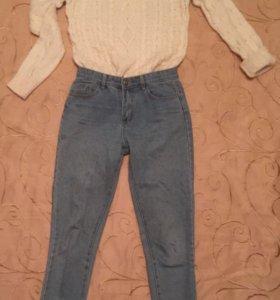 Свитер и джинсы