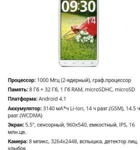 LG D686 цвет церный