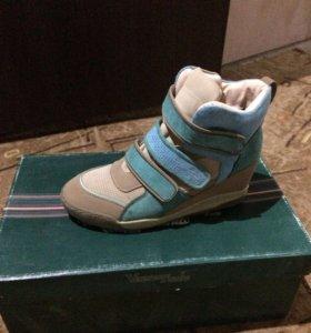 Ботинки «сникерсы»