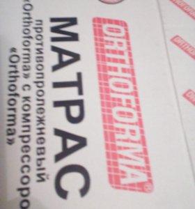 матрас протипролежневый с компрессором