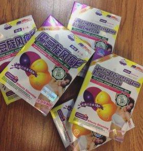 Волшебные бобы для похудения , доставка по РФ