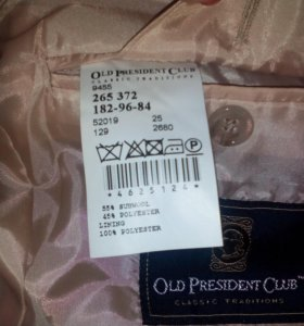 Мужской костюм фирмы old president club