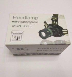 Налобный фонарь аккумуляторный mont 6803