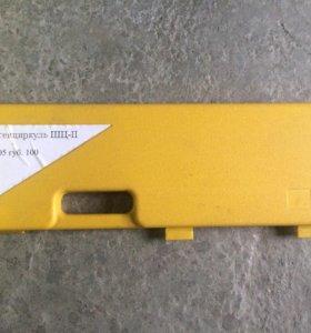 Штангенциркуль ШЦ-II-500 0.05