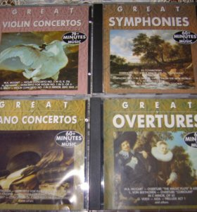 Компакт диски классическая музыка 1989 год выпуска