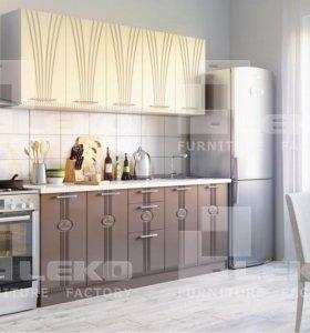 Кухня Лира 2м