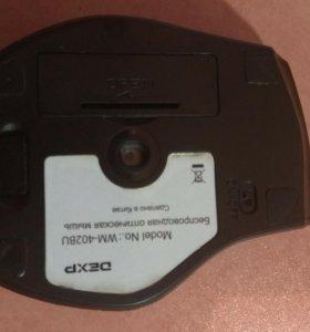 Мышь беспроводная dexp wm-402bu