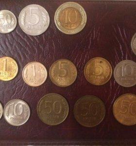 Монеты ГКЧП 1991-1993гг