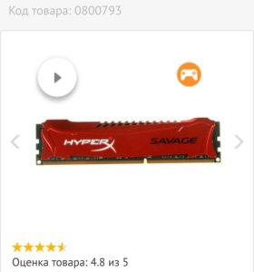 Hyper X Savage 2133
