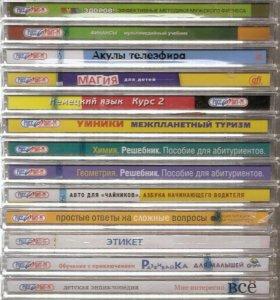 Диски CD-ROM от Руссобит-М