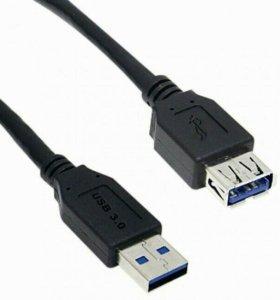USB Удлинитель 1.5 метра