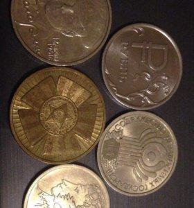 Монеты лот