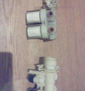 Заливные клапана для стиральных машин Индезит !