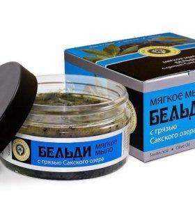 Натуральная крымская косметика 100% гарантия !!!